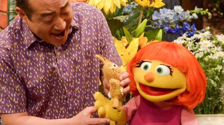 Sesames Street New Muppet