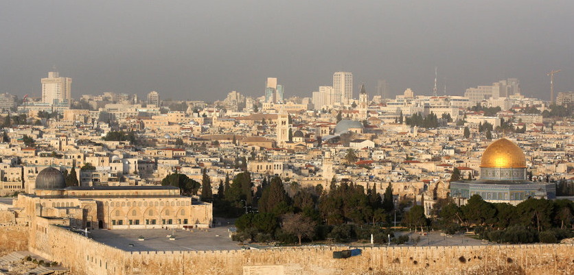 U.S. To Move Israeli Embassy to Jerusalem