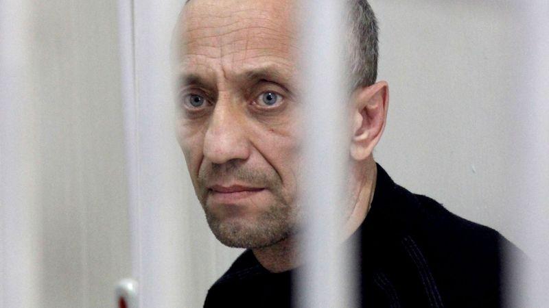 Russian Serial Killer Cop