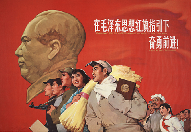 Chinas push for global propaganda